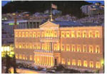 syntagma -parliament of athens